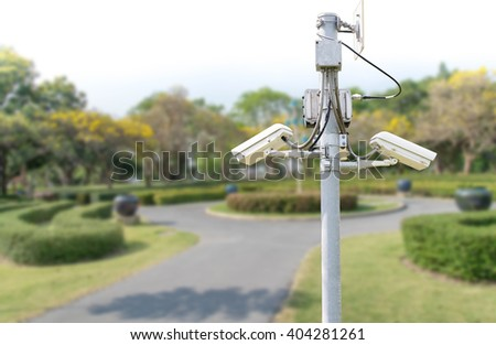 cctv systems on graden  - stock photo