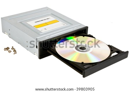 CD drive isolated on a white background