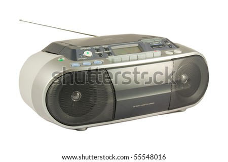 CD Player - stock photo