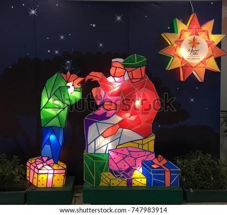 CEBU Dec 21 Life Size Christmas Lanterns Stock Photo Royalty Free