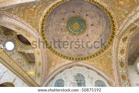 Ceiling dome of the Emperor's Chamber in the Harem of the Topkapi Palace, Istanbul, Turkey. - stock photo