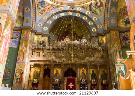 Ceiling  fresco. The dome is decorated by icons of apostles. Greek Church of the 12 Apostles, Capernaum . Israel. - stock photo