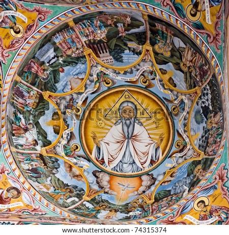 Ceiling of Rila Monastery, Bulgaria, fresco - stock photo