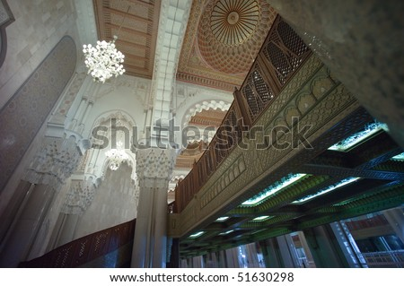 Ceiling of the Hassan II Mosque - stock photo