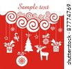 Celebration background with gift boxes and place for your text. illustration - stock vector