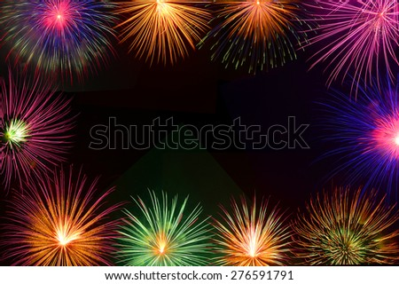 celebration fireworks - stock photo