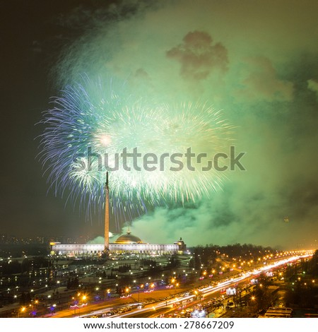 Celebration of Defender of the Fatherland Day, fireworks in Moscow - stock photo