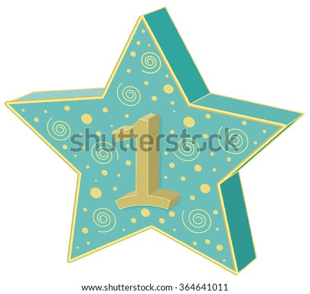 celebration of winning first place, circles, spirals, and number one on a  perspective view star - stock photo