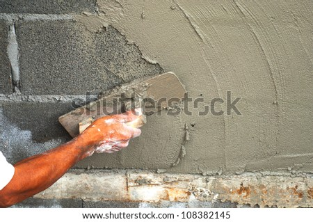 cement mortar for work - stock photo