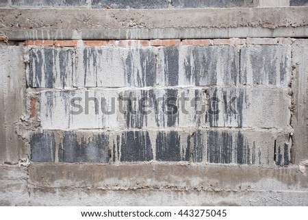 cement wall  Under construction