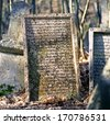Cemetery Qaraim-old tombstones with inscriptions in Hebrew. Among them are often famous quotes from the Old Testament. Age oldest dated 956-1048 years. famous landmark in Crimea and Ukraine, Europe - stock photo