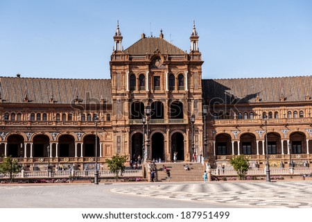 Central building at the Plaza de Espana in Seville, Andalusia, Spain. It's example of the Renaissance Revival style in Spanish architecture.