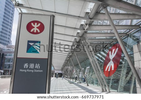 Airport and Station