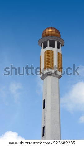 Central Mosque blue sky background ,Hatyai, Songkhla, Thailand.