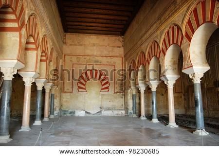 Central nave, Hall of Abd al-Rahman III, Medina Azahara (Madinat al-Zahra), Near Cordoba, Cordoba Province, Andalucia, Spain, Western Europe. - stock photo