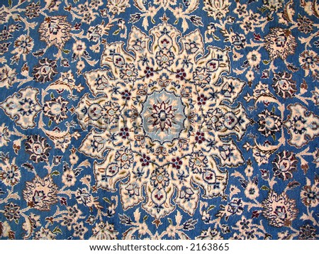 central of persian carpet - stock photo