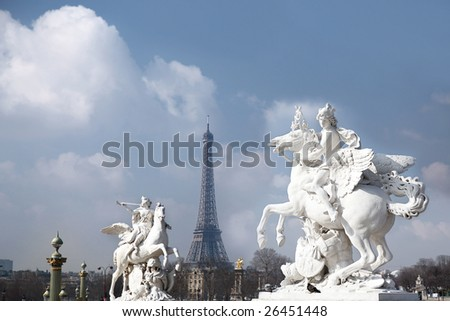 Central Paris - stock photo