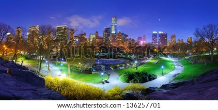 Central Park and cityscape of New York City - stock photo