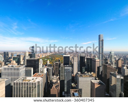 Central Park in New York City. - stock photo