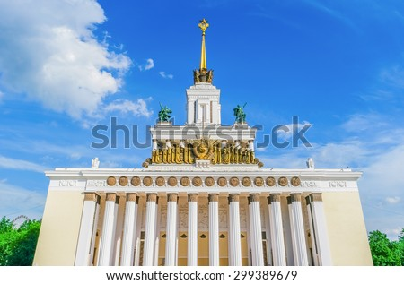 Central pavilion on All-Russian Exhibition Center (VDNKh), Moscow, Russia
