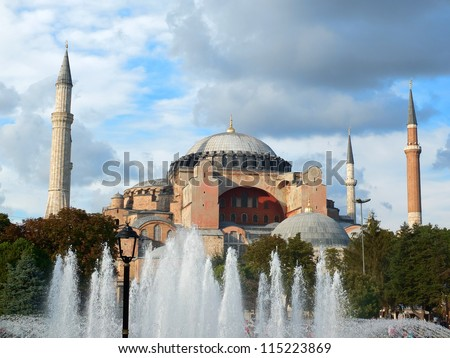 Central Square, Aya Sofia Istanbul - stock photo