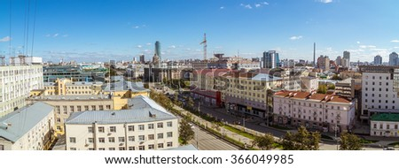 Central street, city of Yekaterinburg, Russia, Ural, 10.09.2014 - stock photo