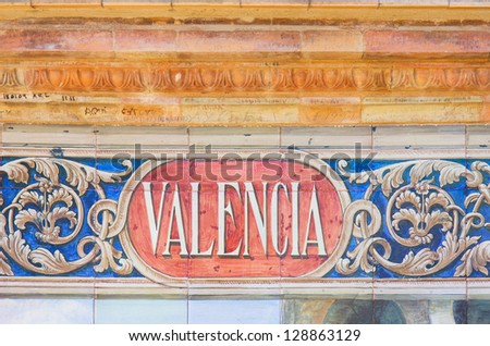 ceramic decoration on mosaic wall, Spain. Valencia theme. - stock photo