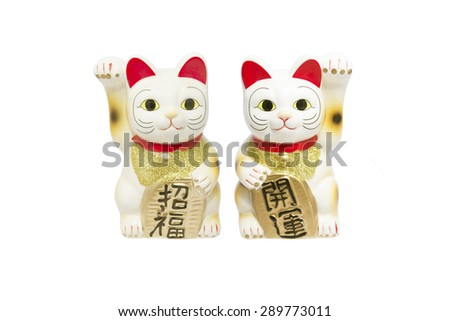 Ceramic doll Japanese welcoming lucky Cat. ( Maneki Neko ):Japanese characters means good luck or fortune.