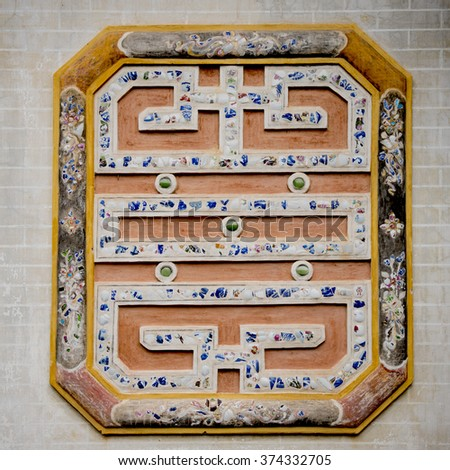 Ceramic mosaic of the Chinese symbol for Long Life on a wall in the Imperial City or Citadel, Hue, Vietnam - stock photo
