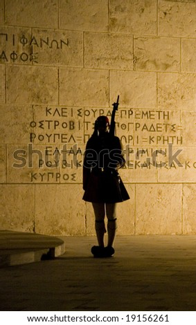 Cermonial guard outside parliament in Athens, Greece - stock photo