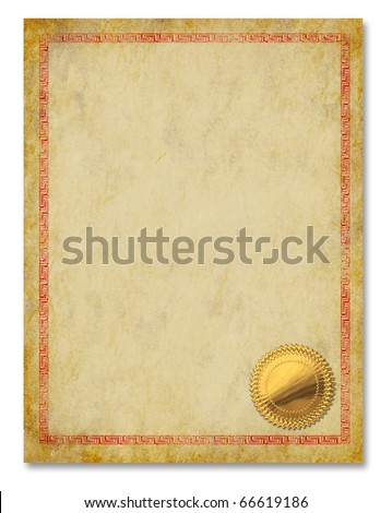 Certificate Frame Diploma Award Backgrounds Blank Ornate Document Nobody Empty blank crest - stock photo