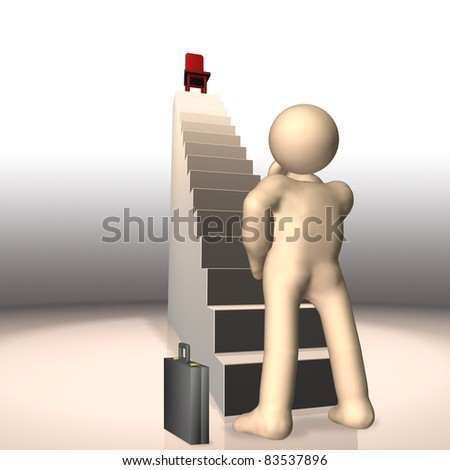 CG image representing the Ambition. This is a computer generated image. - stock photo