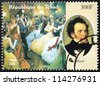 CHAD - CIRCA 2000: A postage stamp printed by Chad shows image portrait of famous Austrian romantic composer Franz Peter Schubert, circa 2000. - stock photo