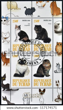 CHAD - CIRCA 2010: A set of stamps printed in Republic of Chad shows different cat breeds, series, circa 2010 - stock photo