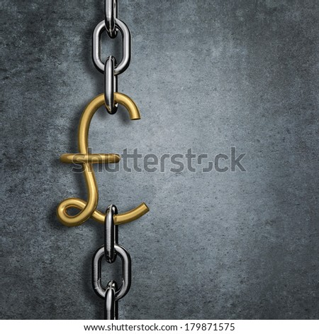 Chain link pound - stock photo