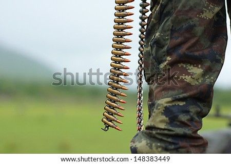 chain of cartridges - stock photo