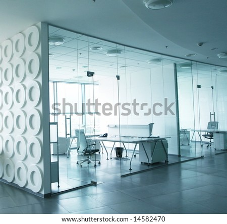 Chairs in office - stock photo