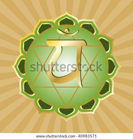 chakra series: anahata or heart chakra symbol - stock photo