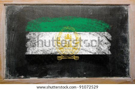 Chalky afghanistan flag painted with color chalk on old blackboard - stock photo