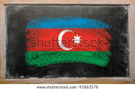 Chalky azerbaijan flag painted with color chalk on old blackboard - stock photo