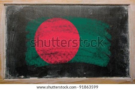 Chalky bangladesh flag painted with color chalk on old blackboard - stock photo