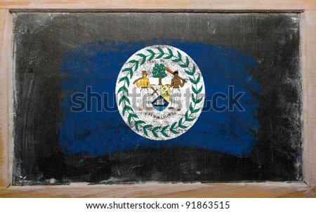 Chalky belize flag painted with color chalk on old blackboard - stock photo