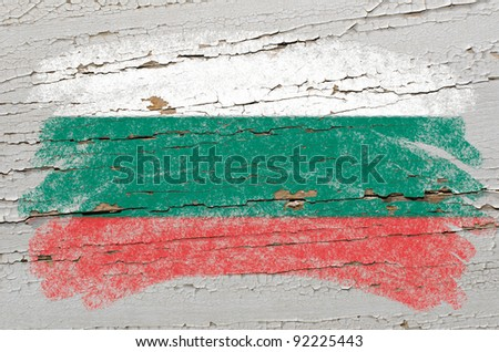 Chalky bulgarian flag painted with color chalk on grunge wooden texture - stock photo