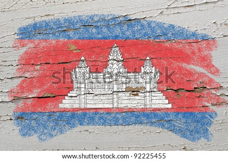 Chalky cambodian flag painted with color chalk on grunge wooden texture - stock photo