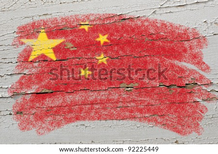 Chalky chinese flag painted with color chalk on grunge wooden texture - stock photo