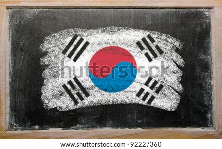 Chalky South Korean flag painted with color chalk on old blackboard - stock photo
