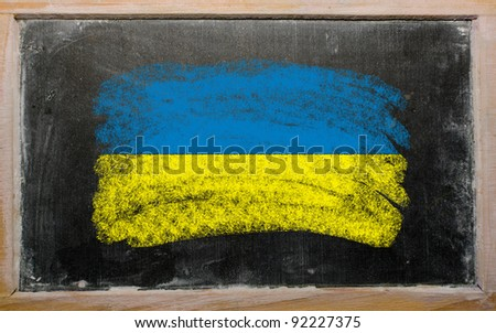 Chalky ukrainian flag painted with color chalk on old blackboard - stock photo