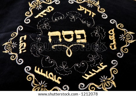 Challah cover - stock photo