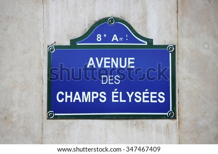 Champs Elysees street sign in Paris, France - stock photo