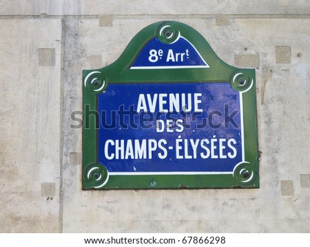 Champs Elysees street sign, Paris - stock photo